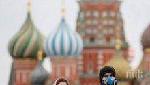 Нови 53 жертви на коронавируса в Москва