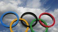 Истанбул кандидатства за домакин на олимпиадата през 2032 г.