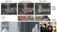 УЖАСЪТ С COVID-19! Сателитни снимки от паркингите на 5 болници в Ухан разкриват: Заразата пълзи от август миналата година