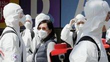 45 новозаразени с коронавируса в Южна Корея за денонощие