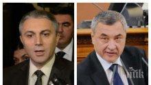 ИЗВЪНРЕДНО В ПИК TV: Жесток скандал в парламента! Депутатите от ДПС напуснаха залата заради Валери Симеонов (ОБНОВЕНА/ВИДЕО)