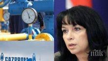 Теменужка Петкова похвали КЕВР за свършената работа