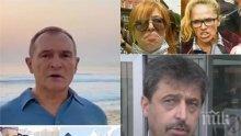 Божков, Цветан Василев, Иванчева, Мадоната от Крушовица, Принцеса Костинбродска… Боже, спаси ни от тази опозиция!
