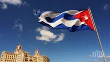 Куба отваря частично туризма, транспорта и търговията си