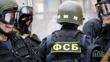 Предотвратиха терористичен акт в Крим - екстремисти готвили кървава баня със самоделни бомби