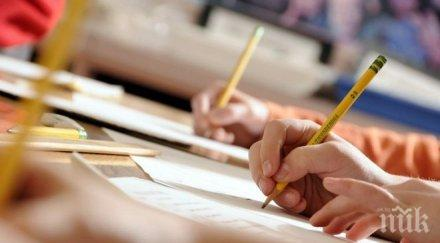 правителството дава 315 лева стипендии даровити деца