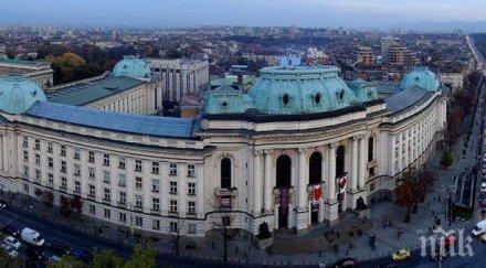 софийският университет климент охридски изкачи 150 места световна класация
