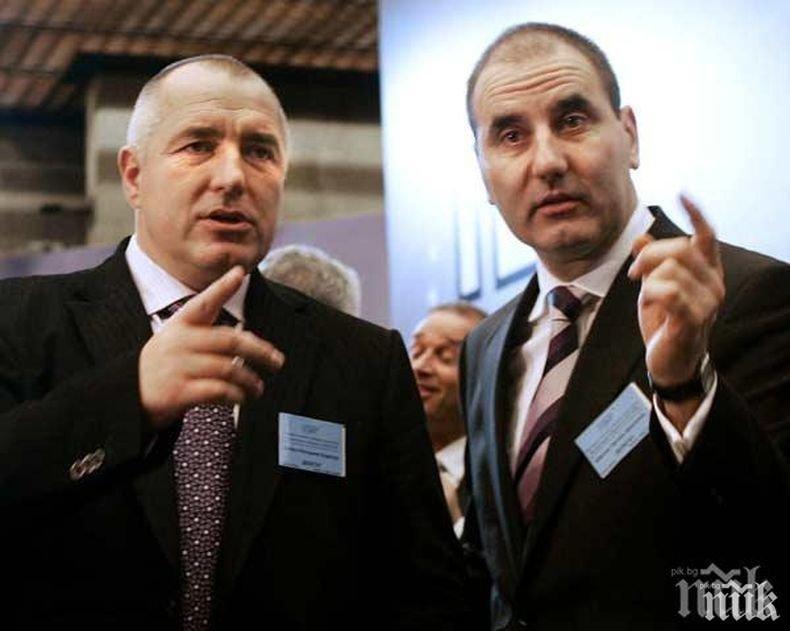 ВЕРСИЯ №1 В ГЕРБ: Цветанов зад менте записа и снимките с Борисов (КЛИПОВЕ)
