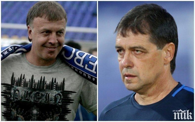 """МЪЛНИЯ: Голяма """"синя"""" драма - Левски и Хубчев стигат до съд?"""