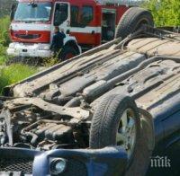 ЗАРАДИ ДЪЖДА: Шофьорка се метна в нива до Карнобат