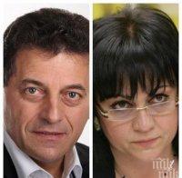 Социалдемократът Георги Анастасов попиля Нинова: Да се образова! Тя се подигра и с паметта на д-р Петър Дертлиев
