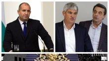 ИЗВЪНРЕДНО В ПИК TV! Румен Радев привика шефовете на синдикатите Пламен Димитров и Димитър Манолов (ВИДЕО/ОБНОВЕНА)