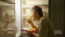Учени обясниха предимствата на ранната вечеря