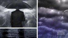 ОТНОВО МНОГО ОБЛАЦИ И ДЪЖД: Условия за силни бури, интензивни валежи и градушки. Жълт код за цялата страна (КАРТИ)