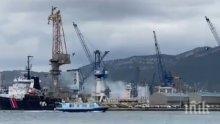 Пожар избухна на френска ядрена подводница