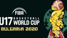 ФИБА отложи световното първенство за юноши по баскетбол в София