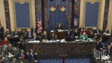 В Сената на САЩ одобриха заделянето на 10 млн. долара за проекти за ядрени тестове