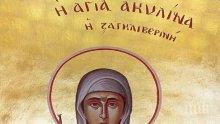 ИЗКЛЮЧИТЕЛНА ВЯРА: Тази светица удивила целия свят с подвига си