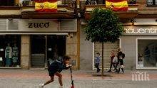 Испания отваря границите си за страните от Шенген от 21 юли, без Португалия