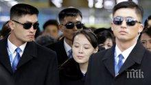 Сестрата на Ким Чен-ун заплаши Сеул: Гответе се за възмездие