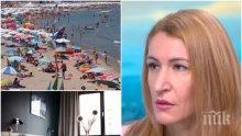Ангелкова призна: Рестартът на туризма е труден