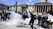 Над 100 ареста в Лондон по време на съботните протести