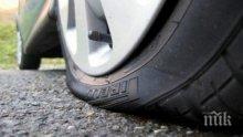 Отхвърлен любовник наряза гумите на изгората си