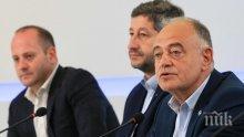Ген. Атанас Атанасов пусна фалшива новина за Бойко Борисов