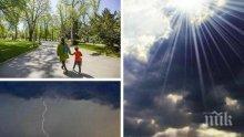 БЕЗ ИЗНЕНАДИ: Сух и слънчев предиобед, след това валежи с гръмотевици