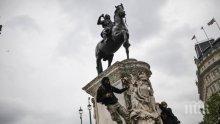УЖАСЯВАЩ ВАНДАЛИЗЪМ: Бутнаха паметници на конкистадори в Нидерландия и Португалия