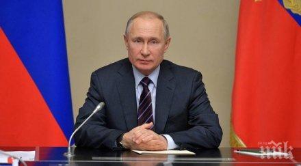 Русия разработва средства за борба с хиперзвуковото оръжие