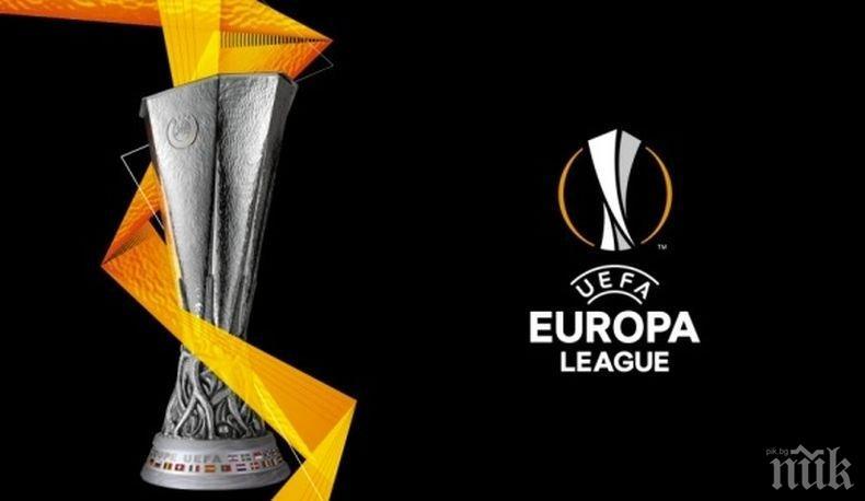 Финалът на Лига Европа ще се играе в Кьолн