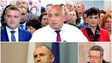 САМО В ПИК! Тома Биков за атаката срещу Борисов: Много хора с обвинения в убийство имат интерес Борисов да не е премиер! Президентът може да е забавлявал г-жа Радева с дрона - нямат друга работа