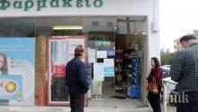 Заради коронавируса: Кипър ще започне тестване на пътници на летищата на случаен принцип
