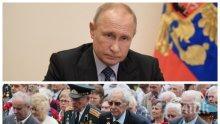 СЕНЗАЦИЯ: Ето я историческата статия на Путин за Втората световна война