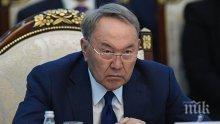Коронавирусът повали бившия президент на Казахстан Нурсултан Назарбаев