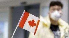 386 новозаразени с коронавируса в Канада за последното денонощие