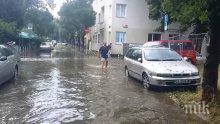 Фандъкова с мерки срещу наводненията в София
