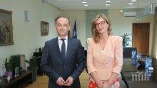 Екатерина Захариева пред Хайко Маас: България е сигурна дестинация, германците са добре дошли у нас