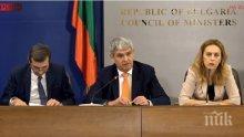 ИЗВЪНРЕДНО В ПИК TV: Синдикатите и бизнесът с новини след срещата с Борисов (ВИДЕО/ОБНОВЕНА)