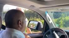 ПЪРВО В ПИК TV! Борисов подкара джипа към Стара Загора. Пътьом направи поредната инспекция: 5 моста се ремонтират едновременно (ВИДЕО/ОБНОВЕНА)
