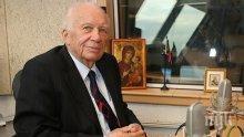 Синът на Никита Хрушчов почина в САЩ