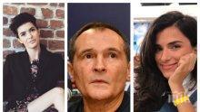 ДРАМА В МРЕЖАТА: Нападнаха панелистка на Гала заради честитка за снахата на Божков