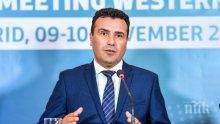 Зоран Заев: Македонският език е моят език, езикът с който съм израснал и на който съм се учил