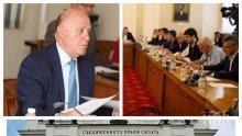 ИЗВЪНРЕДНО В ПИК TV! Висшият съдебен съвет се отчете пред правната комисия в парламента (ВИДЕО/ОБНОВЕНА)
