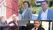 РАЗКРИТИЕ НА ПИК: Любимият кмет на Нинова близък със замесените в аферата Узунов-Бобоков. Пенчо Милков работел за съпругата на русенския прокурор