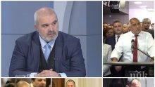 Депутатът Маноил Манев избухна пред ПИК за Божков, Радев и Цветанов: Атаката срещу премиера е мръсна, скалъпена, в будоарен вид! Но ГЕРБ е обединена и ще прекрачи тази кал