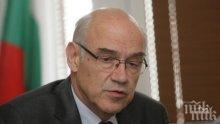 Народното събрание открива процедурата за избор на нов председател на КЕВР