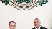 ИЗВЪНРЕДНО В ПИК TV! Премиерът Борисов с важна среща - прие външния министър на Германия Хайко Маас (ВИДЕО/ОБНОВЕНА)