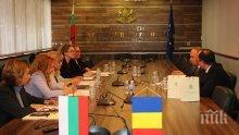 Подготовката на програмата за трансгранично сътрудничество между България и Румъния обсъдиха министрите на двете страни